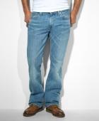 джинсы 05527-0398