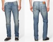 джинсы 04511-0751