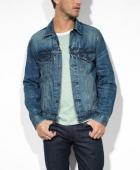 куртка джинсовая 70797-0001