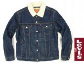 куртка джинсовая 72336-0008