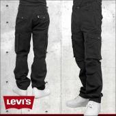 брюки карго 12462-0011